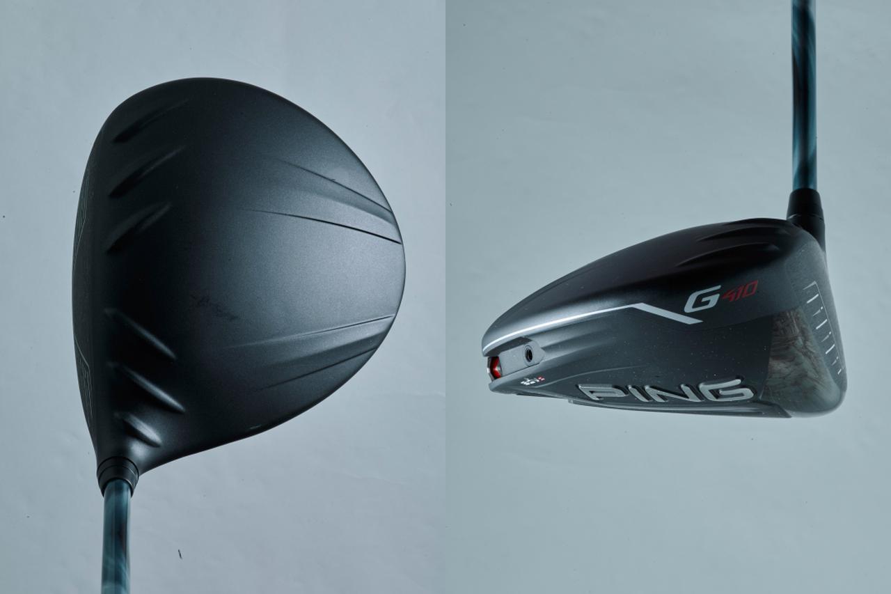 画像: シャープな450ccヘッドはPLUSより2グラム軽くしっかり振り切れる