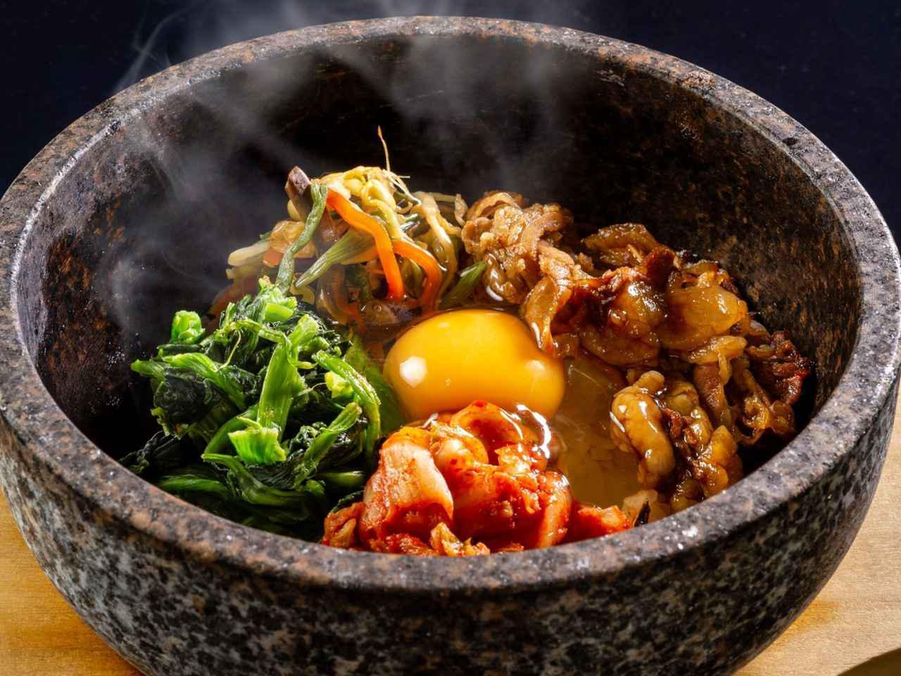 画像: 石焼カルビ丼(1500円)