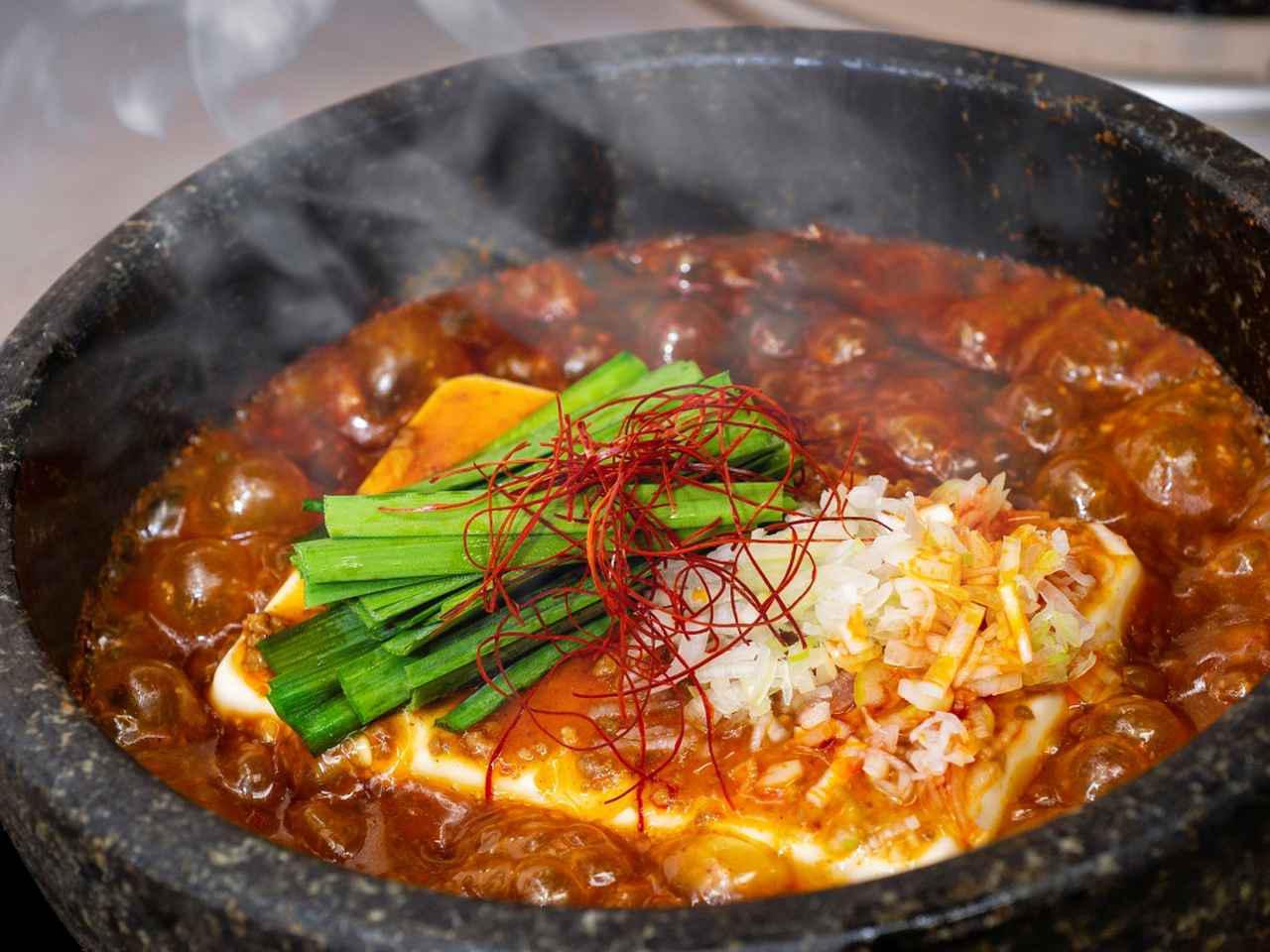画像: 石焼麻婆豆腐(1500円)