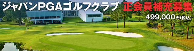 画像8: golfdigest-play.jp