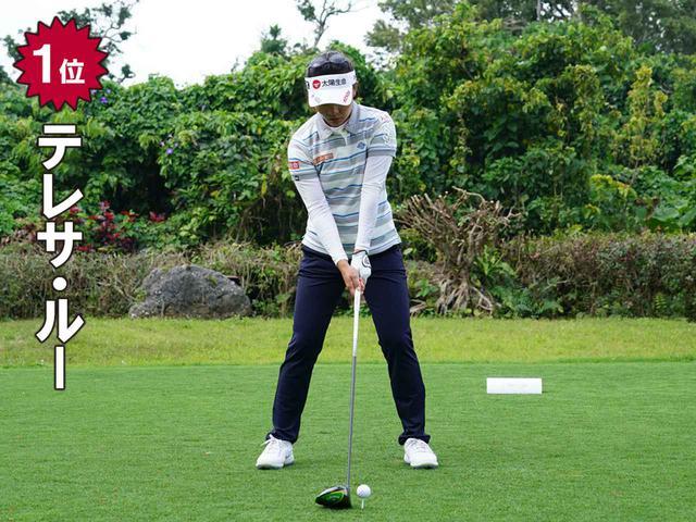 女子 ゴルフ スイング