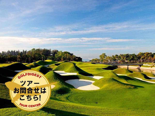 画像: 【シンガポール・名コース】常夏のガーデンシティで、コースを選んでゴルフ。セントーサGC、マリーナベイGC、ラグーナナショナルG&CC… 4日間 2プレー - ゴルフへ行こうWEB by ゴルフダイジェスト