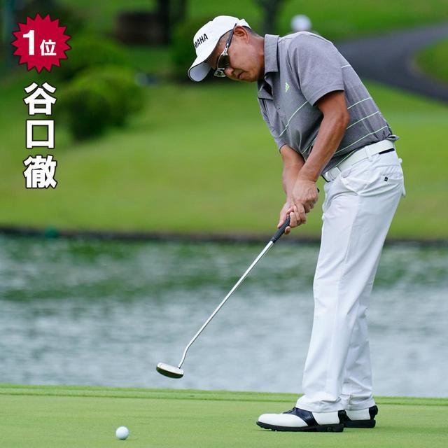 画像: きれいにラインに乗せる(浅地洋佑)、何度みても上手い(小斉平優和)