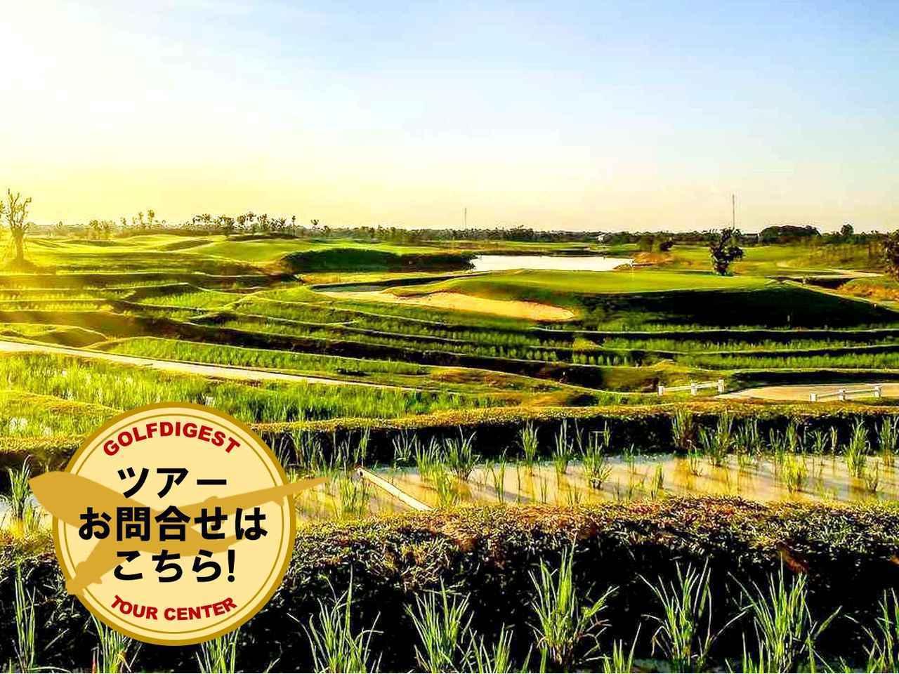 画像: 【タイ・チェンマイ】5コースから選んで2プレー「北方の薔薇」美しい都チェンマイ 5日間(現地係員案内) - ゴルフへ行こうWEB by ゴルフダイジェスト