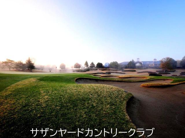 画像4: 【ゴルフ会員権/新規入会募集】会員を新規募集しているゴルフ場情報。募集内容・金額・口数・期間・資格…
