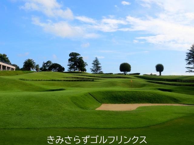 画像3: 【ゴルフ会員権/新規入会募集】会員を新規募集しているゴルフ場情報。募集内容・金額・口数・期間・資格…