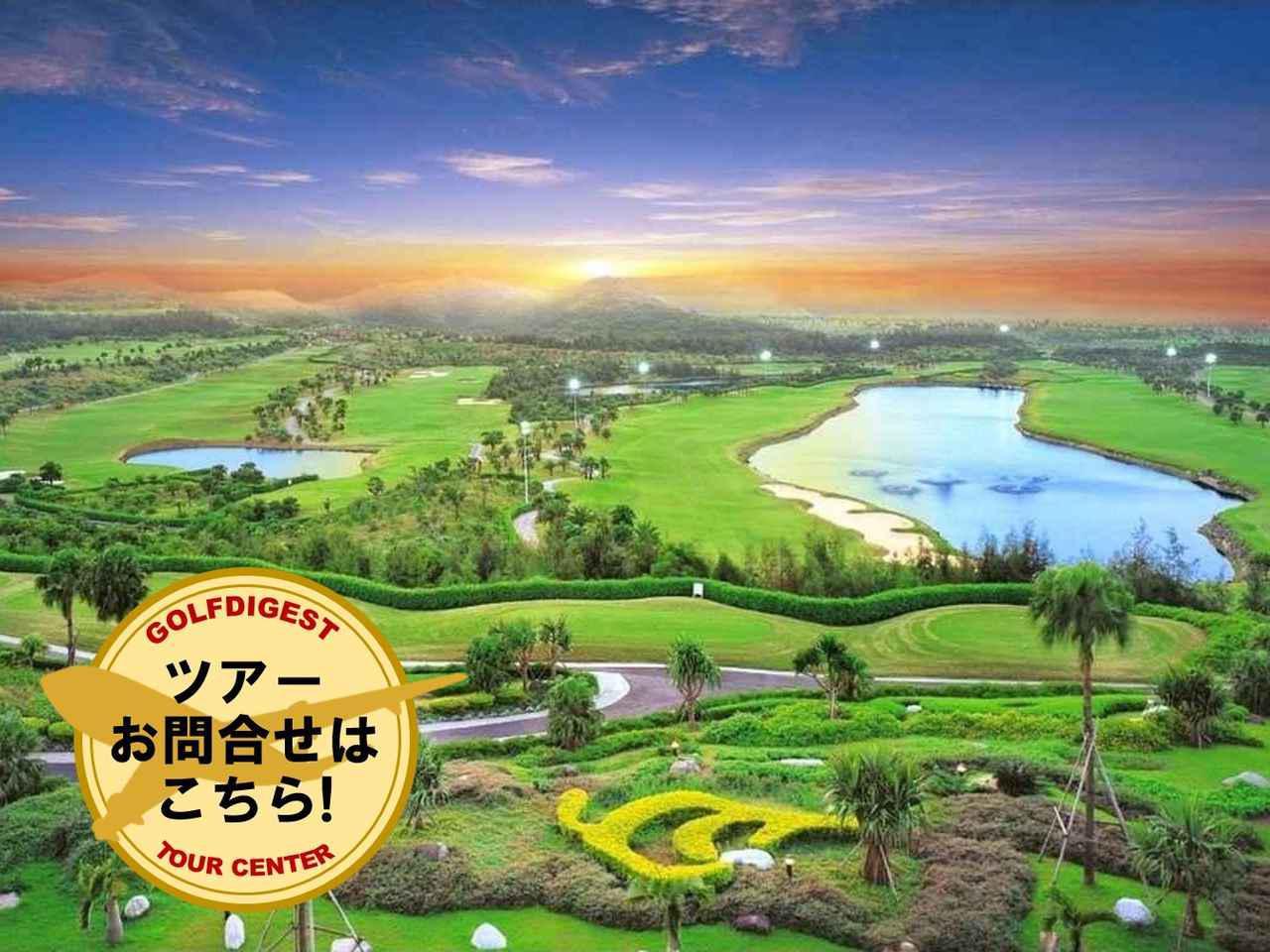 画像: 【台湾・ゴールデンウイーク】成田から3時間40分。シェラトングランドに泊まって名コース巡り GW台北4日間(現地より添乗員同行) - ゴルフへ行こうWEB by ゴルフダイジェスト