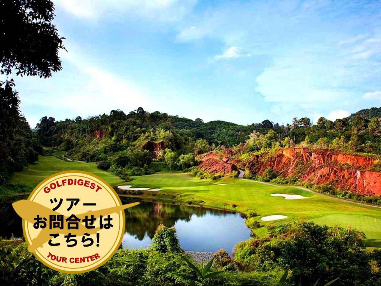 画像: 【タイ・プーケット】南国リゾートのおすすめゴルフコースから選んで2ラウンド 5日間旅行 2プレー(現地係員案内) - ゴルフへ行こうWEB by ゴルフダイジェスト
