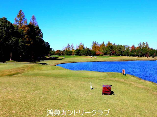 画像6: 【ゴルフ会員権/GD特選】ゴルフダイジェスト会員権サービス部がおすすめするメンバーシップコースガイド
