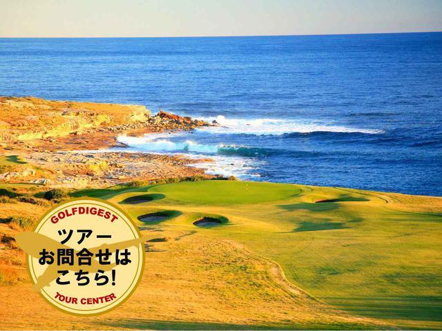 画像: 【豪州・シドニー】オーストラリア、シドニー郊外の厳選リンクスでゴルフ満喫 6日間 2プレー - ゴルフへ行こうWEB by ゴルフダイジェスト
