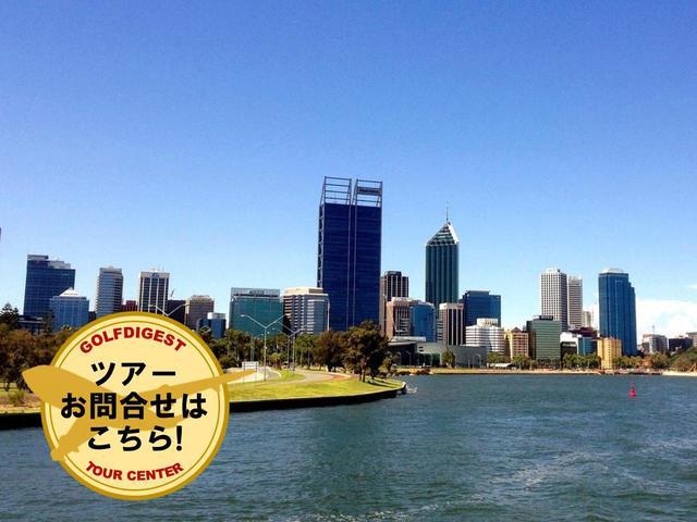 画像1: 【オーストラリア・パース】ANA直行便就航記念。西オーストラリアの名コース巡り パース6日間(現地係員・送迎付き) - ゴルフへ行こうWEB by ゴルフダイジェスト