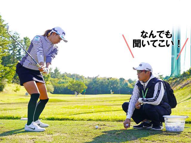 """画像: ゴルフ急上昇の秘密は""""聞く力"""""""