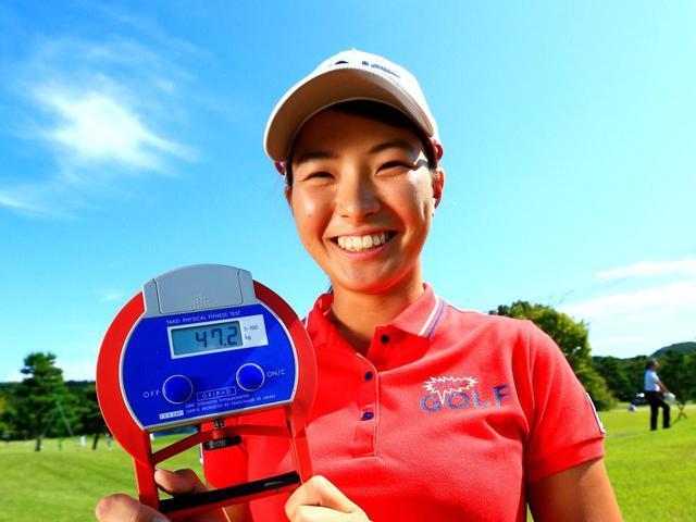 画像: 【渋野日向子】抜き打ち体力テストで、シブコの強さを丸ハダカ - ゴルフへ行こうWEB by ゴルフダイジェスト