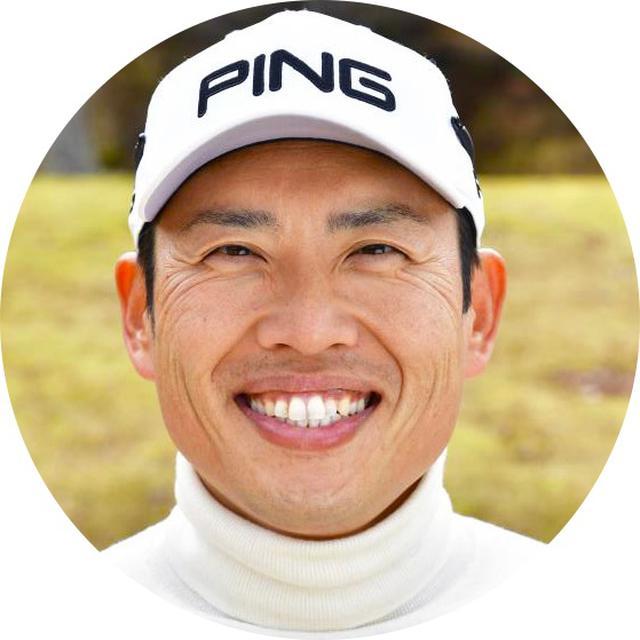 画像: 【解説】青木翔 あおきしょう。1983年生まれ福岡県出身。渋野日向子をはじめ数々のツアープロやアマチュアを指導している。週刊ゴルフダイジェストで「笑顔のレシピ」連載中