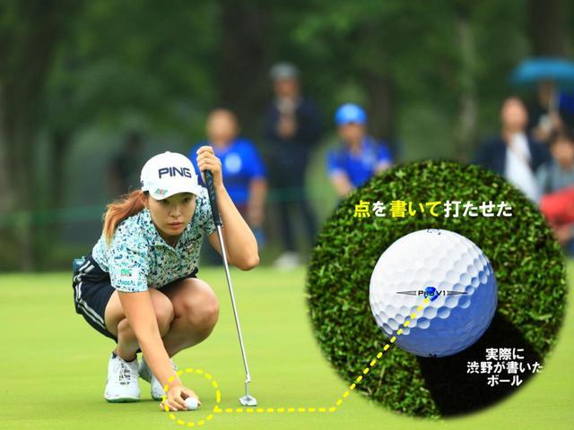 画像: ボールに点を書き、そこに意識を集中させることでしっかりボールを見るようになった。青いペンで書く理由は「青は心が落ち着く色だから」(青木)