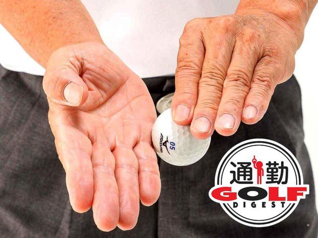 画像: 【通勤GD】時松隆光プロを育てた異次元打法「みんなの桜美式」Vol.6  グリップは右手から握る ゴルフダイジェストWEB - ゴルフへ行こうWEB by ゴルフダイジェスト
