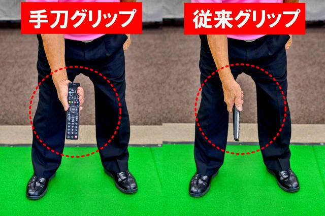 画像: 「リモコンは利き手で手のひらを上に向けてそこに乗せるように握る。すると作業しやすい。リモコンを横から握ると、不自然で難しい動作になるでしょう」