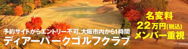 画像5: golfdigest-play.jp