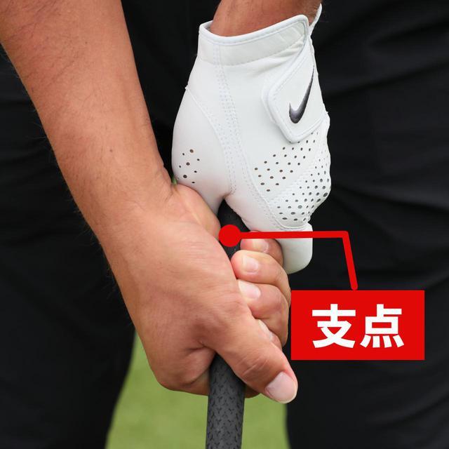 画像: テンフィンガーだと、右手と左手の間にある支点を明確に意識できる