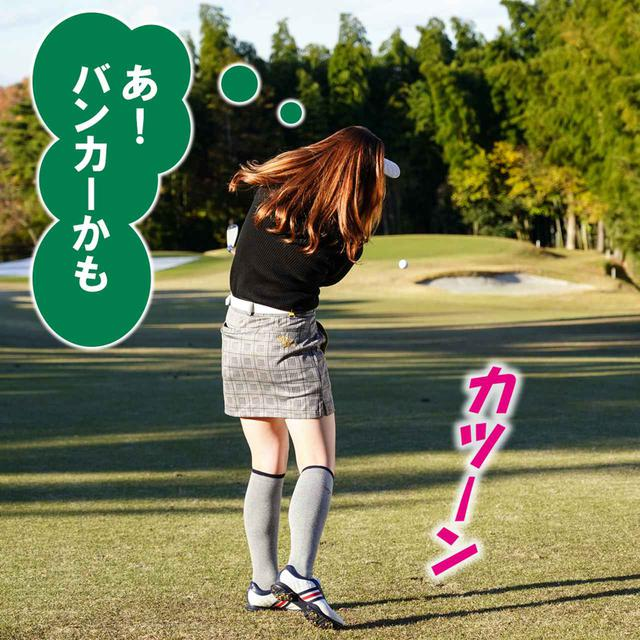 画像1: 【新ルール】レーキで止まった球を拾い上げた。これは罰あり? なし?