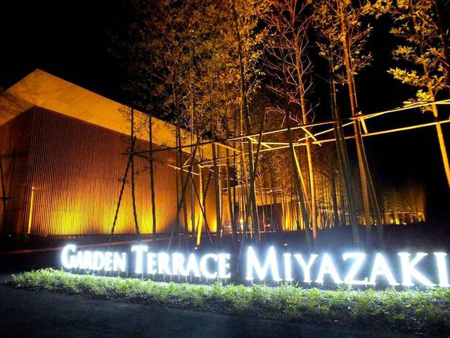 画像1: ガーデンテラス宮崎ホテル&リゾート