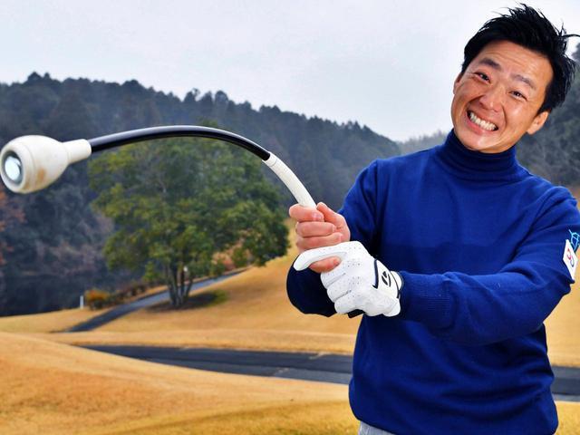 画像: ゴルフならこんなグニャグニャ棒振るとわかるど〜