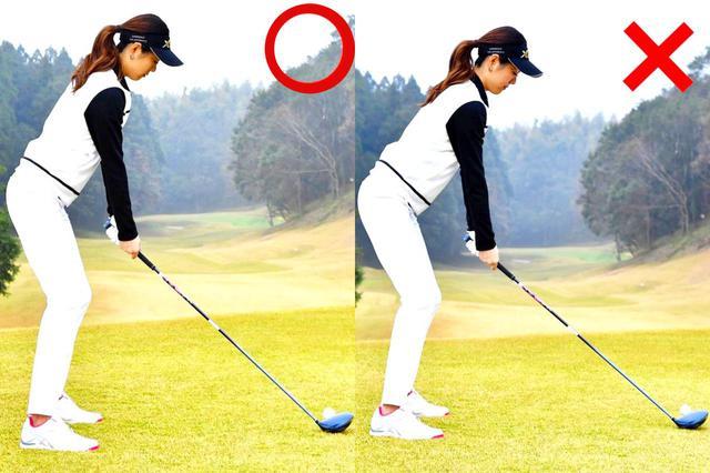 画像1: 【修正ポイント②】 力が出せるようにボールに近づいて構える