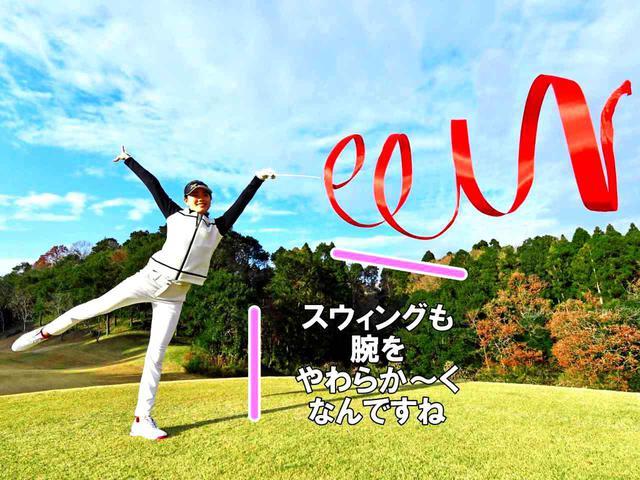 画像2: 【修正ポイント②】 力が出せるようにボールに近づいて構える