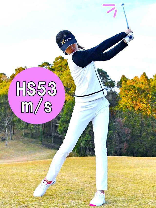 画像: まずは素振り用練習器具で素振り。びっくりのHS53m/sをマーク!