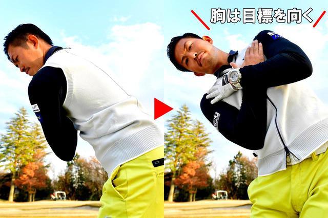 画像2: 【ヘッド軌道】フォローで左手甲を目標に向ける