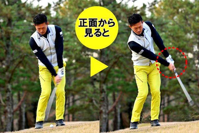 画像: 腕の三角形をキープしたまま、左手の甲を目標に向ける。すると、フェース面の向きが変わらずに目標に向かって真っすぐヘッドが動かせるので、ボールの左右のバラつきが抑えられる