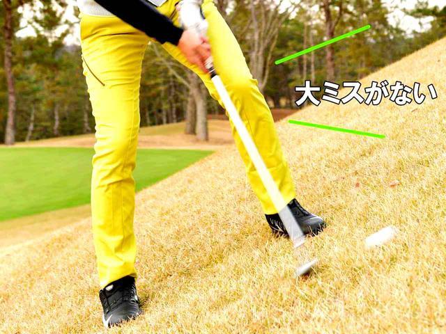 画像2: 【傾斜ラフ】冬の枯芝ならパターもあり