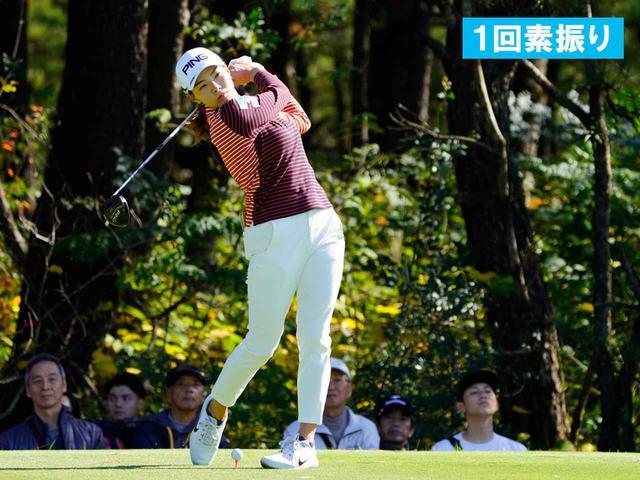 """画像35: 【プレショットルーティン調査】女子プロゴルファー上位32人をチェック! 2タイプに分かれた""""アドレスの入り方"""""""
