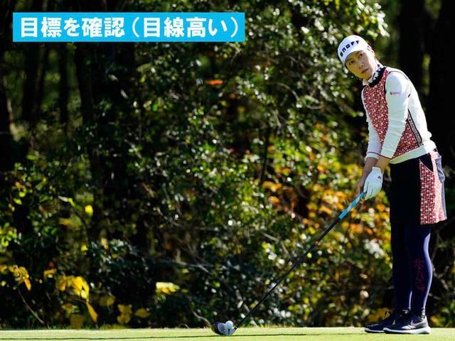 """画像54: 【プレショットルーティン調査】女子プロゴルファー上位32人をチェック! 2タイプに分かれた""""アドレスの入り方"""""""