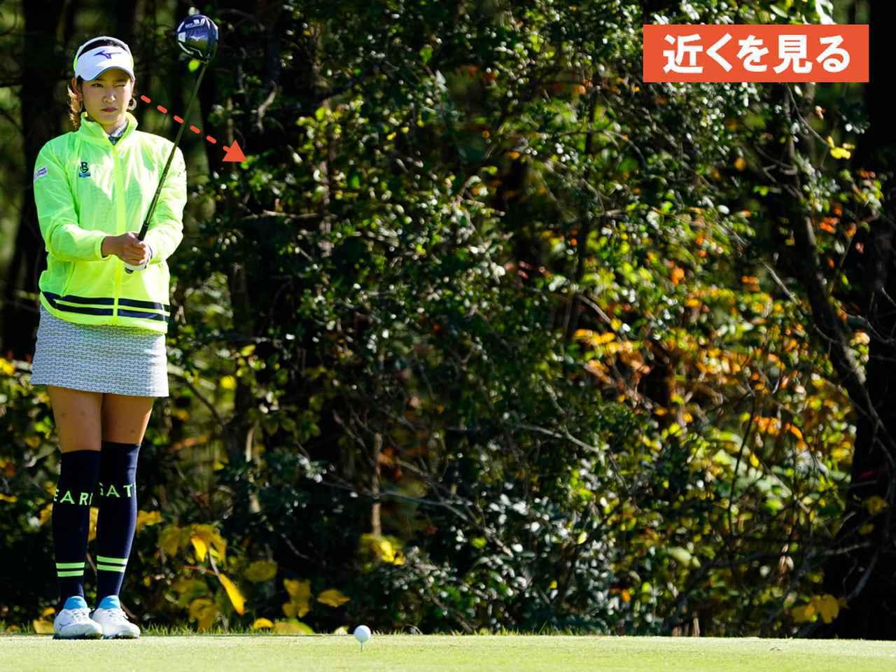 """画像28: 【プレショットルーティン調査】女子プロゴルファー上位32人をチェック! 2タイプに分かれた""""アドレスの入り方"""""""