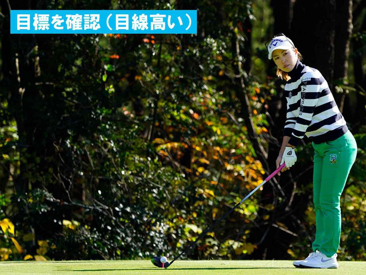 """画像44: 【プレショットルーティン調査】女子プロゴルファー上位32人をチェック! 2タイプに分かれた""""アドレスの入り方"""""""