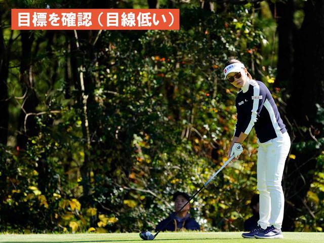 """画像21: 【プレショットルーティン調査】女子プロゴルファー上位32人をチェック! 2タイプに分かれた""""アドレスの入り方"""""""