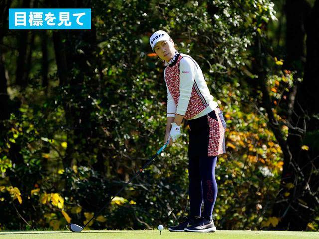 """画像50: 【プレショットルーティン調査】女子プロゴルファー上位32人をチェック! 2タイプに分かれた""""アドレスの入り方"""""""