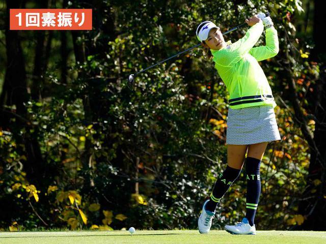 """画像26: 【プレショットルーティン調査】女子プロゴルファー上位32人をチェック! 2タイプに分かれた""""アドレスの入り方"""""""