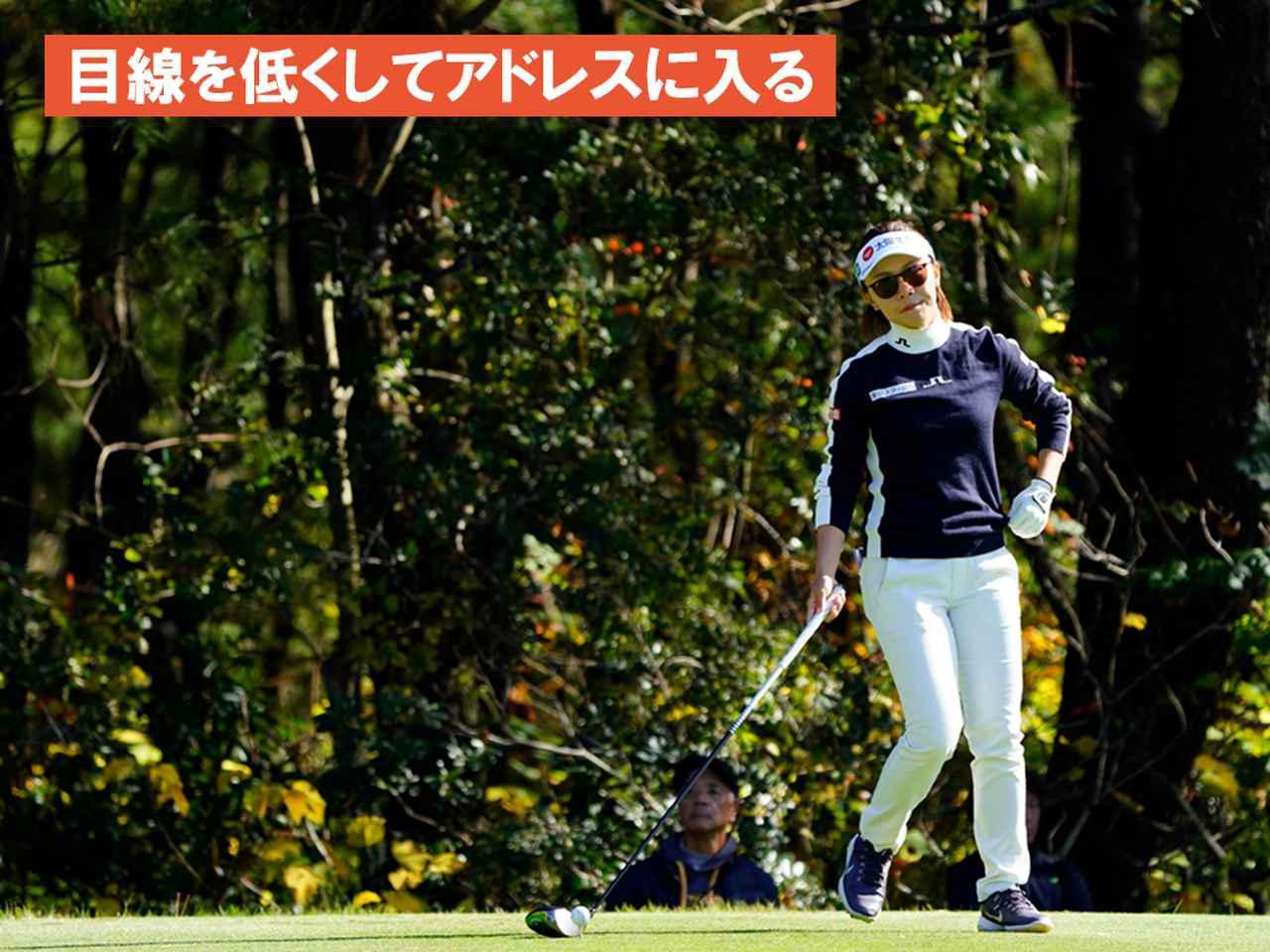 """画像20: 【プレショットルーティン調査】女子プロゴルファー上位32人をチェック! 2タイプに分かれた""""アドレスの入り方"""""""