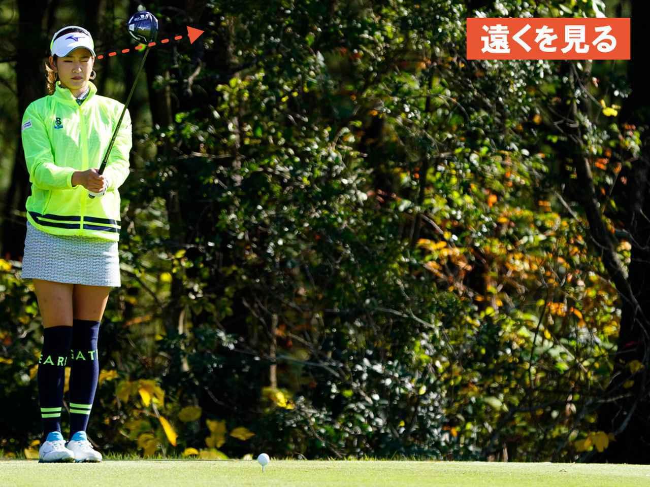 """画像27: 【プレショットルーティン調査】女子プロゴルファー上位32人をチェック! 2タイプに分かれた""""アドレスの入り方"""""""