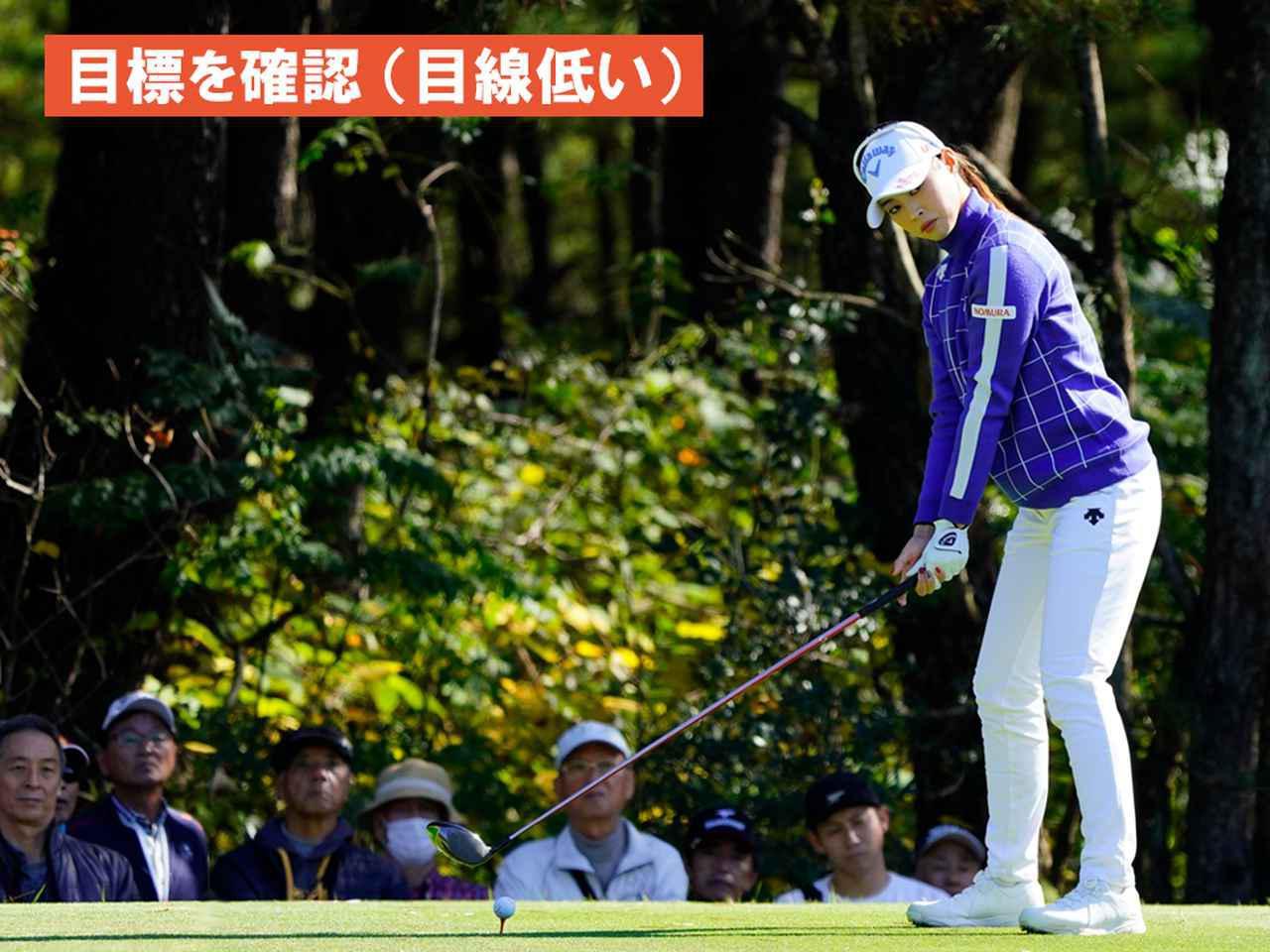 """画像6: 【プレショットルーティン調査】女子プロゴルファー上位32人をチェック! 2タイプに分かれた""""アドレスの入り方"""""""
