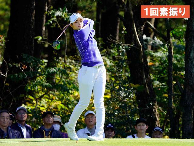 """画像3: 【プレショットルーティン調査】女子プロゴルファー上位32人をチェック! 2タイプに分かれた""""アドレスの入り方"""""""