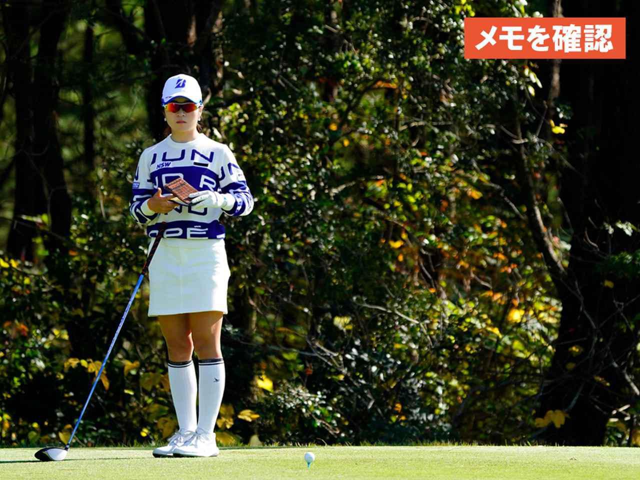 """画像10: 【プレショットルーティン調査】女子プロゴルファー上位32人をチェック! 2タイプに分かれた""""アドレスの入り方"""""""
