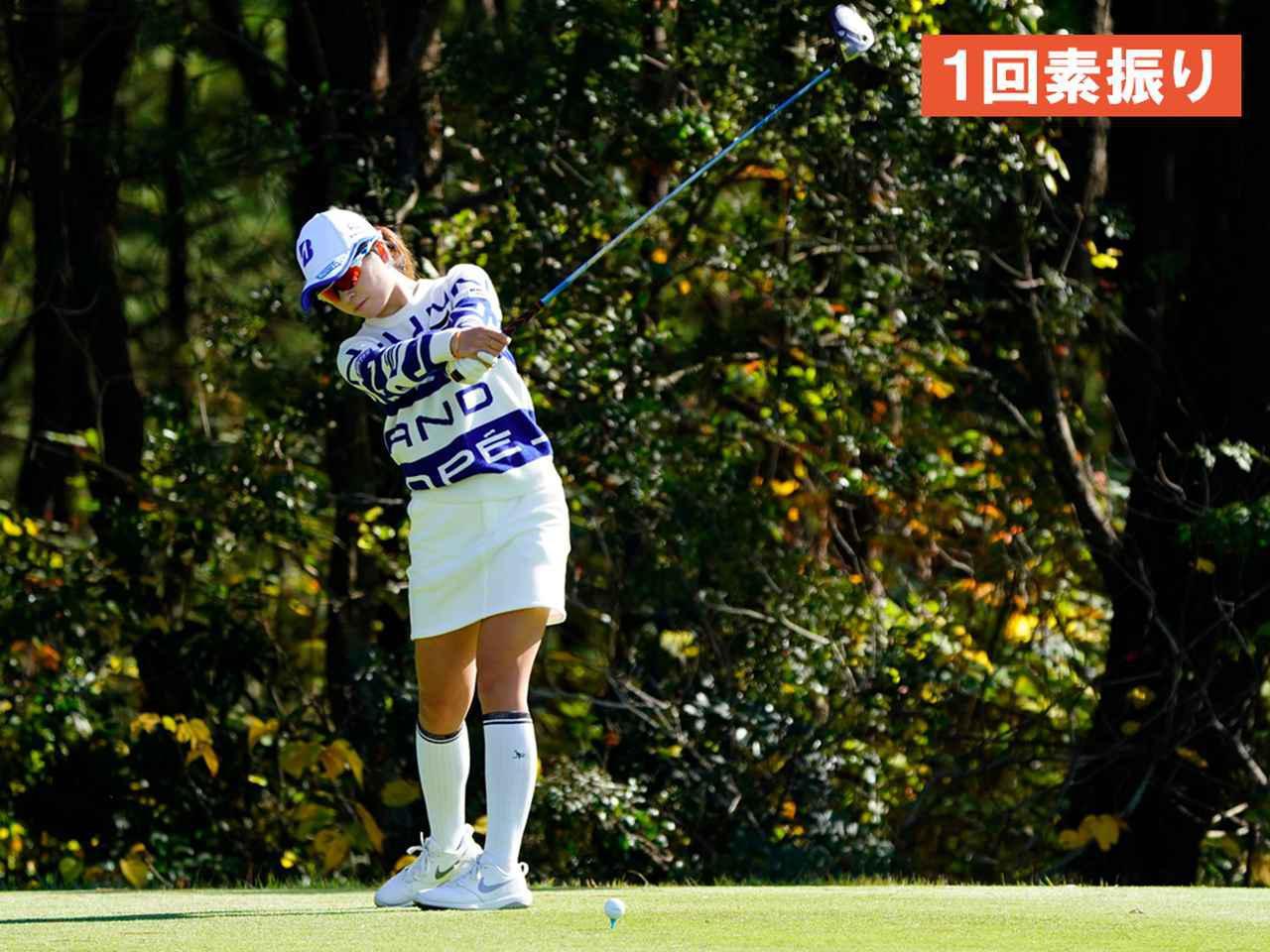 """画像11: 【プレショットルーティン調査】女子プロゴルファー上位32人をチェック! 2タイプに分かれた""""アドレスの入り方"""""""