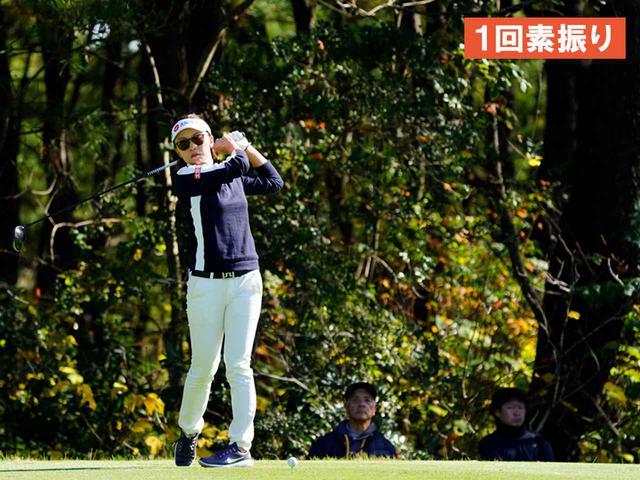 """画像18: 【プレショットルーティン調査】女子プロゴルファー上位32人をチェック! 2タイプに分かれた""""アドレスの入り方"""""""