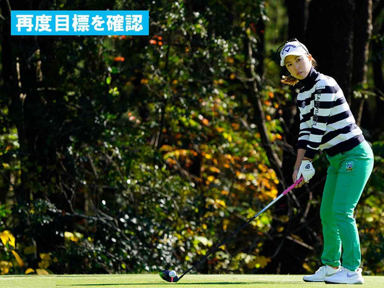 """画像46: 【プレショットルーティン調査】女子プロゴルファー上位32人をチェック! 2タイプに分かれた""""アドレスの入り方"""""""