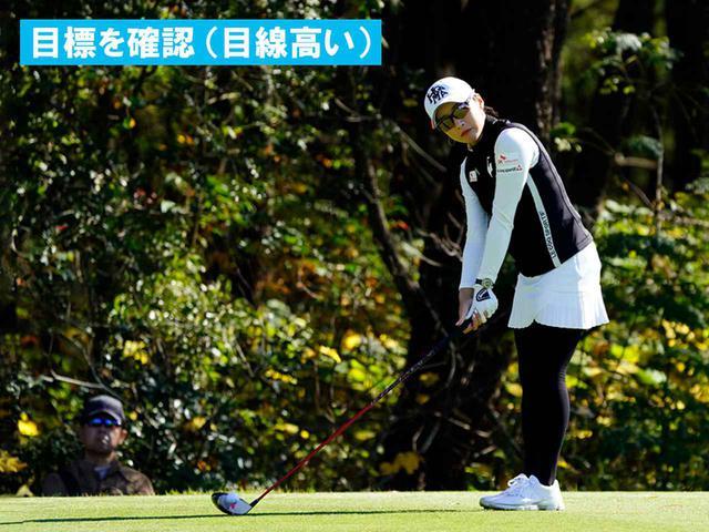 """画像62: 【プレショットルーティン調査】女子プロゴルファー上位32人をチェック! 2タイプに分かれた""""アドレスの入り方"""""""