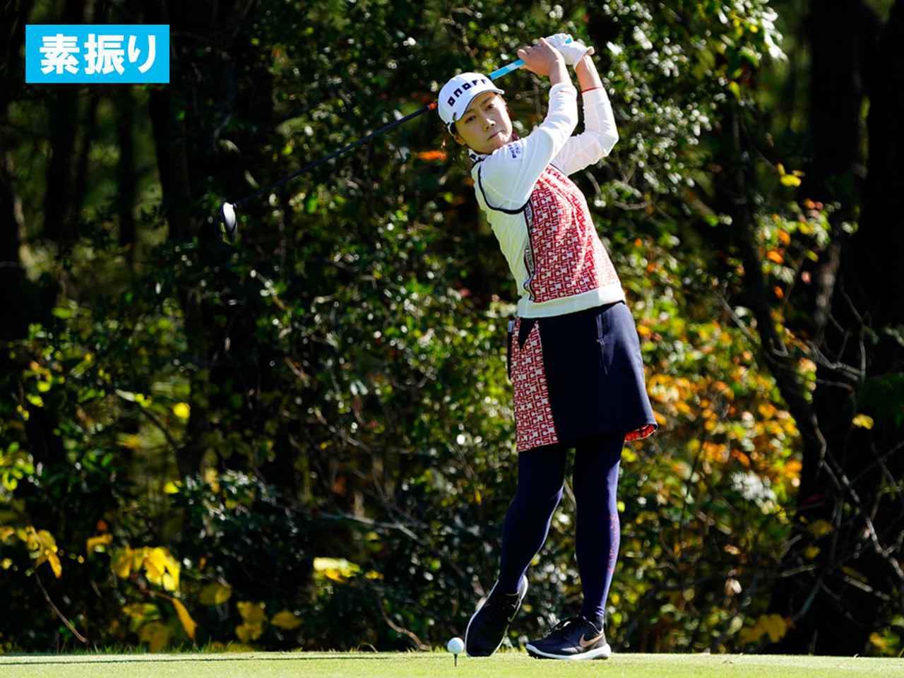 """画像51: 【プレショットルーティン調査】女子プロゴルファー上位32人をチェック! 2タイプに分かれた""""アドレスの入り方"""""""