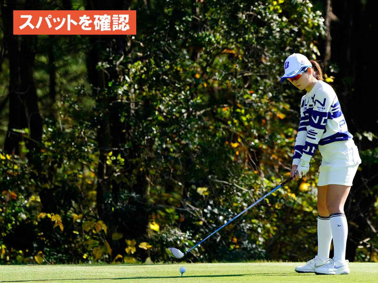 """画像15: 【プレショットルーティン調査】女子プロゴルファー上位32人をチェック! 2タイプに分かれた""""アドレスの入り方"""""""